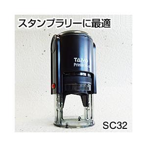 ポンポンスタンプラリーポンポンスタンプラリーシリーズ印面サイズ直径30mm(インク内蔵)|taiyotomah