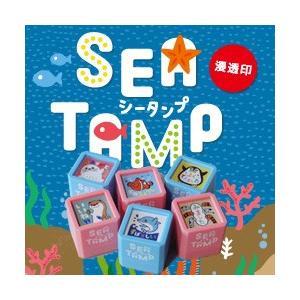 SEATAMP 先生スタンプ 評価印 シヤチハタ式 印面サイズ 20×20mm|taiyotomah
