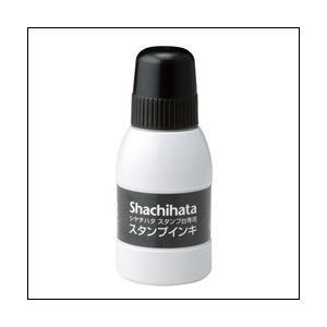 補充インク(SGN-40)シヤチハタ顔料インクスタンプ台用|taiyotomah