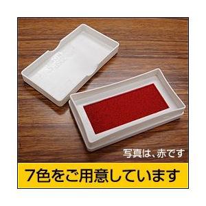 「字消屋(じけしや)」専用補充インキパット ローラータイプ専用|taiyotomah