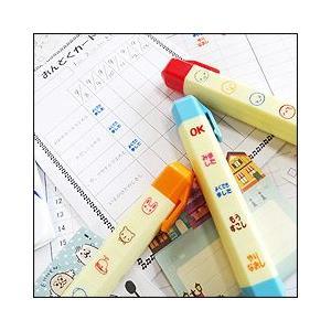 連絡帳用つながるスタンプ/評価印|taiyotomah