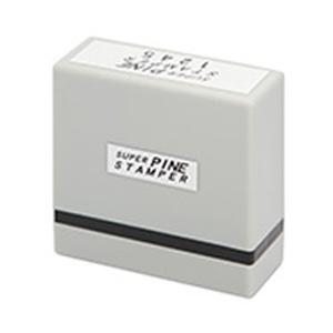 シヤチハタ式の浸透印/スーパーパインスタンパー/長方形型/印面サイズ12×45mm|taiyotomah