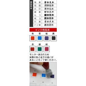 シヤチハタ式の浸透印/スーパーパインスタンパー/角印/印面サイズ16×16mm|taiyotomah|03