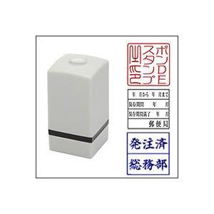 シヤチハタ式の浸透印/スーパーパインスタンパー/角印/印面サイズ20×20mm|taiyotomah