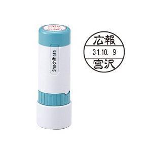 【Shachihata】シヤチハタ データーネーム 18号 キャップ式 印面サイズ:直径18mm taiyotomah