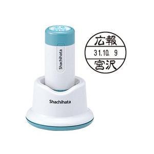 【Shachihata】シヤチハタ データーネーム 18号 スタンド式 印面サイズ:直径18mm taiyotomah