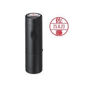 【Shachihata】シヤチハタ データーネーム EX 12号 キャップ式 別製 印面サイズ:直径12.5mm taiyotomah