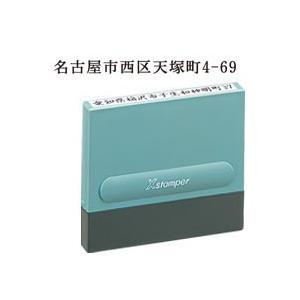 【Shachihata】シヤチハタ Xstamper (エックススタンパー) 一行印 0560号 印面サイズ:5×60mm|taiyotomah