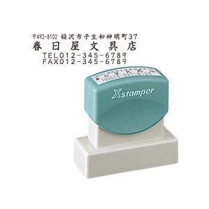 【Shachihata】シヤチハタ Xstamper (エックススタンパー) 角型印 1551号 印面サイズ:15×51mm taiyotomah