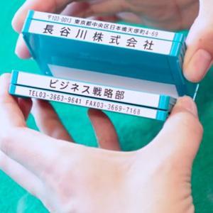 【Shachihata】シヤチハタ Xstamper (エックススタンパー) 組み合わせ印 分割印(1枚のみの販売です) taiyotomah
