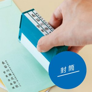 3枚セット【Shachihata】シヤチハタ Xstamper (エックススタンパー) 組み合わせ印 分割印 3個パック taiyotomah