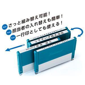 4枚セット【Shachihata】シヤチハタ Xstamper (エックススタンパー) 組み合わせ印 分割印 4個パック taiyotomah