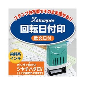 【Shachihata】シヤチハタ Xstamper (エックススタンパー) 回転日付印 欧文日付 3号 印面サイズ:4×25.3mm|taiyotomah