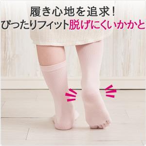 【全20色から選べる5色組】 レディース 綿100 5本指 靴下 シルケット加工 重ね履き むれ 冷え 対策 23〜25cm 320-5P|taiyounitto|04