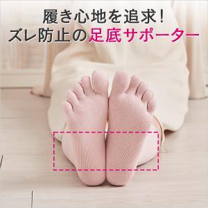 【全20色から選べる5色組】 レディース 綿100 5本指 靴下 シルケット加工 重ね履き むれ 冷え 対策 23〜25cm 320-5P|taiyounitto|05