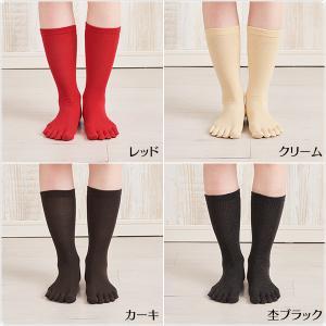【全20色から選べる5色組】 レディース 綿100 5本指 靴下 シルケット加工 重ね履き むれ 冷え 対策 23〜25cm 320-5P|taiyounitto|08