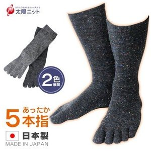 メンズ ウール混5本指靴下ビジネスカジュアル25〜27cm|taiyounitto