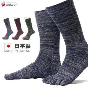 メンズ 5本指靴下 スラブ調 ビジネス カジュアル 25〜27cm|taiyounitto|02
