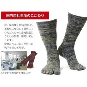 メンズ 5本指靴下 スラブ調 ビジネス カジュアル 25〜27cm|taiyounitto|03