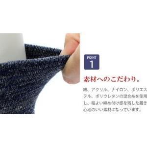 メンズ 5本指靴下 スラブ調 ビジネス カジュアル 25〜27cm|taiyounitto|04