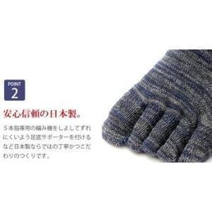 メンズ 5本指靴下 スラブ調 ビジネス カジュアル 25〜27cm|taiyounitto|05