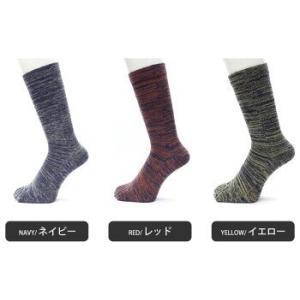 メンズ 5本指靴下 スラブ調 ビジネス カジュアル 25〜27cm|taiyounitto|07