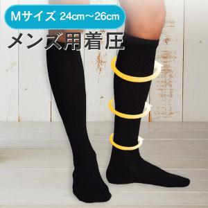 メンズ 着圧 ソックス 足の 疲れ むくみ 解消 24〜26cm N001M|taiyounitto