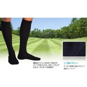 【3足組】 メンズ 着圧 ソックス 足の 疲れ むくみ 解消 24〜26cm N001M3p|taiyounitto|03