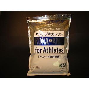 アスリート専用粉飴 マルトデキストリン(1kg)