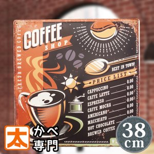 ブリキ看板 38 コーヒー sh メニュー ポスター カフェ エンポス加工|taiyozakka