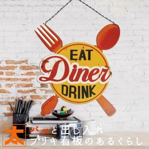 ブリキ看板 42c ダイナー アメリカン雑貨 ポスター BAR チェーン付き|taiyozakka