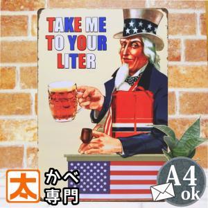 生ビールで乾杯 ブリキ看板 アメリカンなおじさん ポスター BAR|taiyozakka