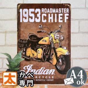 ブリキ看板 1000種類 インディアンバイク 黄色1953 ポスター|taiyozakka