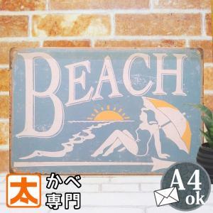 ブリキ看板 1000種類 BEACH ポスター|taiyozakka