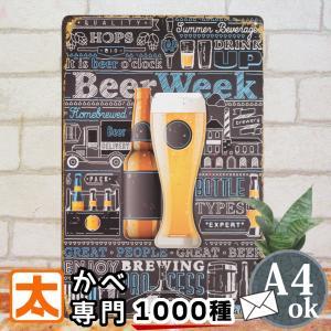 ブリキ看板 生ビール we ポスター インテリア BAR お酒 アートパネル|taiyozakka