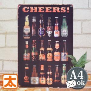 ブリキ看板 瓶ビール chco コロナビール ハイネケン ポスター BAR|taiyozakka