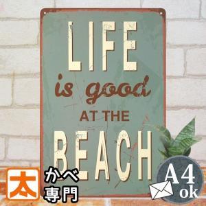 ブリキ看板 1000種類 ビーチ life ポスター|taiyozakka