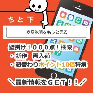 ブリキ看板 1000種類 バイク 黒ba ポスター|taiyozakka|02