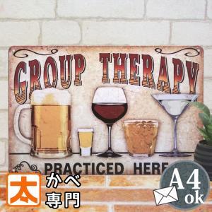 ブリキ看板 生ビール 赤ワイン カクテル ウイスキー テキーラ BAR ポスター|taiyozakka