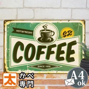 ブリキ看板 コーヒー coffee ポスター インテリア カフェ 純喫茶店 英語|taiyozakka