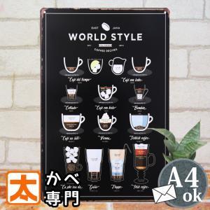 ブリキ看板 コーヒー ws ポスター インテリア カフェ コーヒー 純喫茶店 taiyozakka