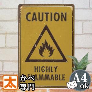 ブリキ看板e 火の元注意 インテリア ポスター WARNING 炎 アートプレート|taiyozakka