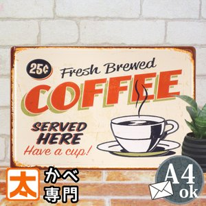 ブリキ看板e コーヒー252 インテリア ポスター カフェ アートパネル 壁掛け|taiyozakka