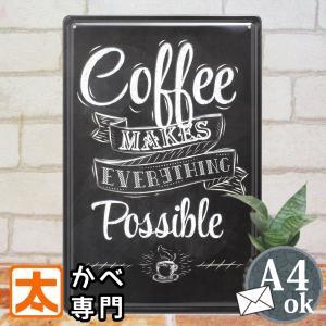 ブリキ看板e コーヒーpo インテリア ポスター カフェ 黒板 サインボード|taiyozakka