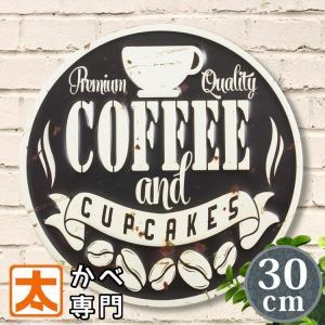 ブリキ看板 en30 コーヒー cc ポスター カフェ アンティーク調 エンポス|taiyozakka