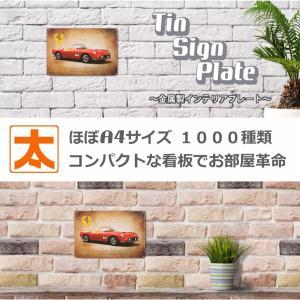 ブリキ看板 1000種類 フェラーリ 250GT赤n ポスター taiyozakka 02