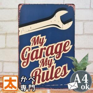 ブリキ看板 1000種類 ガレージ su ポスター|taiyozakka