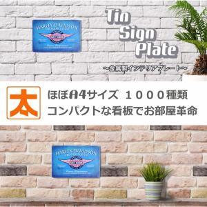 ブリキ看板k ハーレーダビッドソン 青ロゴ ポスター インテリア エンブレム|taiyozakka|02