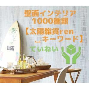 ブリキ看板k ビートルズ アビーロードv グッズ CDアルバム ポスター 写真 taiyozakka 08