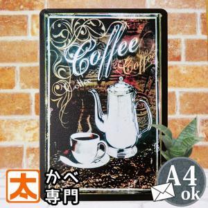ブリキ看板k コーヒー cof ポスター インテリア カフェ 喫茶店 cafe  プレート 壁掛け 壁紙 グッズ 小物 アンティーク調 アメリカン雑貨 taiyozakka